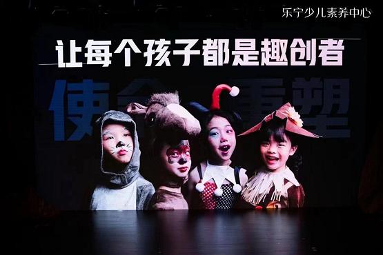 2021乐宁音乐剧风采秀暨品牌焕新,光耀发布!