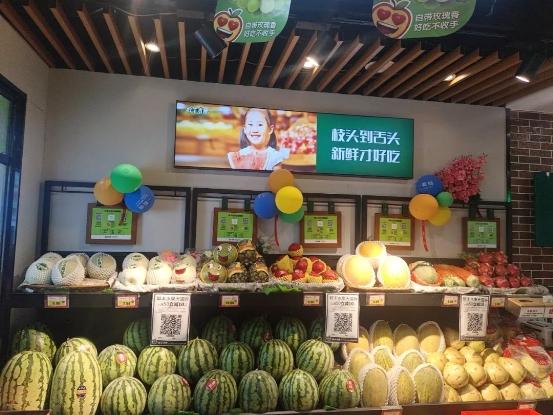 鲜丰水果曾思建:好果品来自对行业的热爱