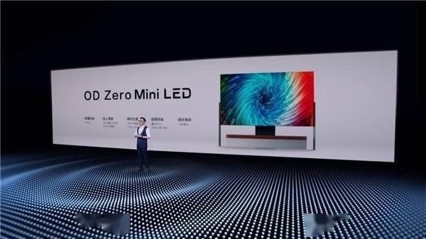 引领画质巅峰时代,TCL X12领曜智屏成Mini LED行业标杆