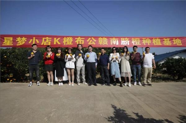 米络星集团刘琼:鼓励更多年轻人参与到共富事业中去