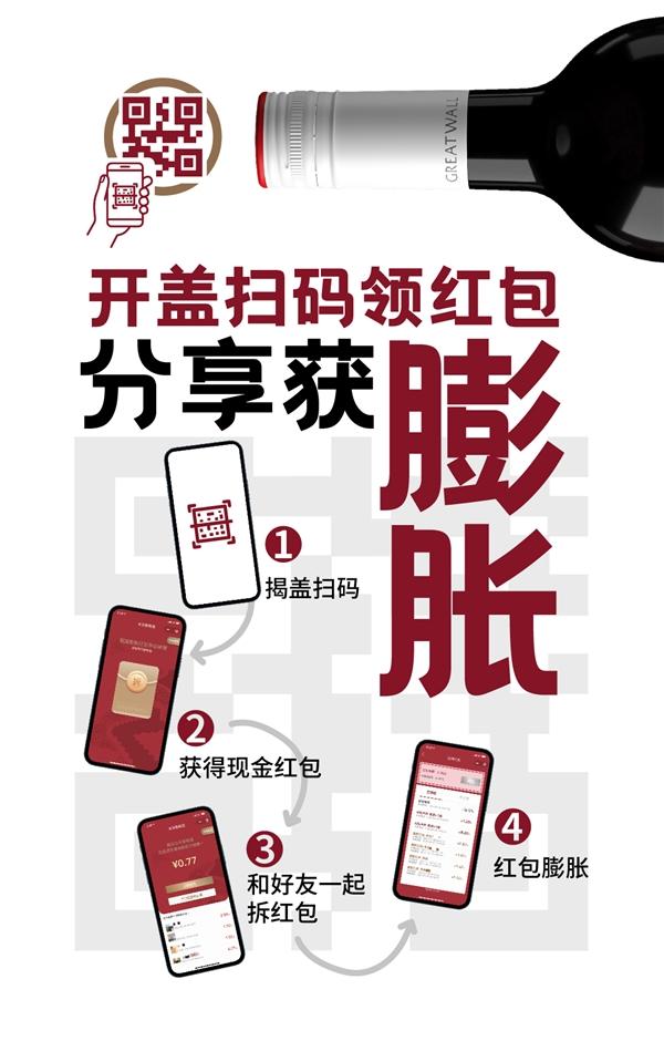 """荣获红点设计奖,长城·玖彰显""""国风荣耀"""""""