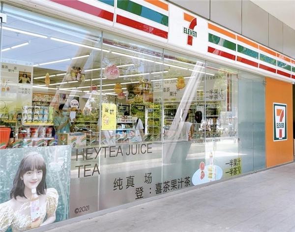 不止新茶饮,喜茶瓶装饮料业务轮廓初显