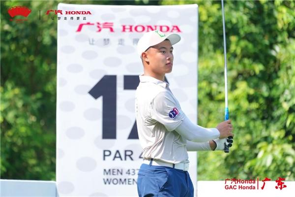 广汽Honda  广东次轮 男子组马楷竣7杆强势领先 林心恩2杆领跑女子组