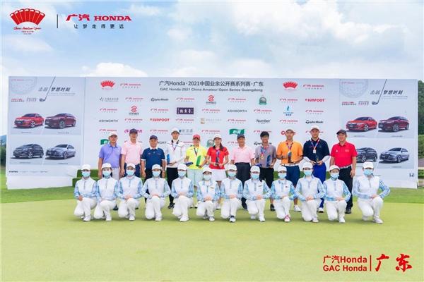 广汽Honda | 广东 男子组马楷竣从头赢到尾 女子组林心恩喜获系列赛首冠