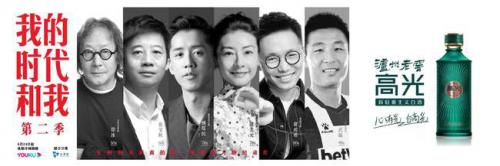 心有光自高光,看中国当代艺术家徐冰如何探索新时代的艺术表达