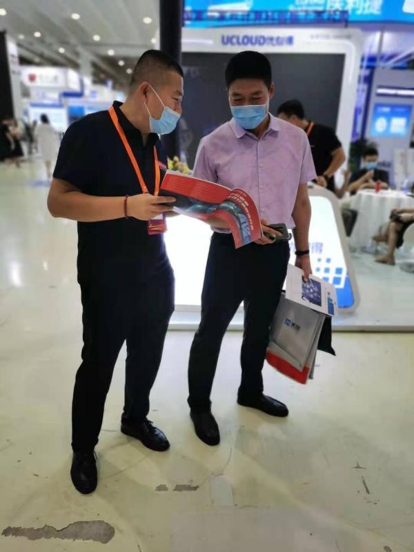 华云数据携系列医卫解决方案亮相2021年中国医院信息网络大会(CHIMA 2021)