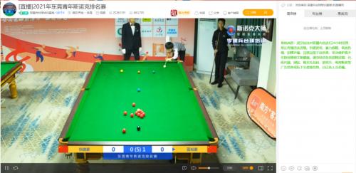 世界冠军白雨露虎牙网络直播首秀,祝福中国斯诺克越来越好!