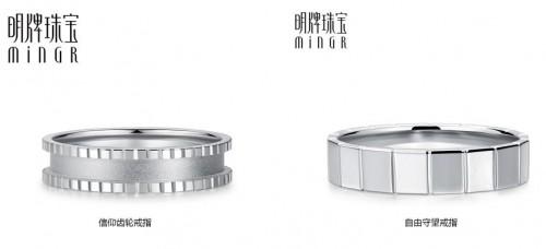 实力偶像何昶希佩戴明牌珠宝铂金戒指拍摄时尚大片
