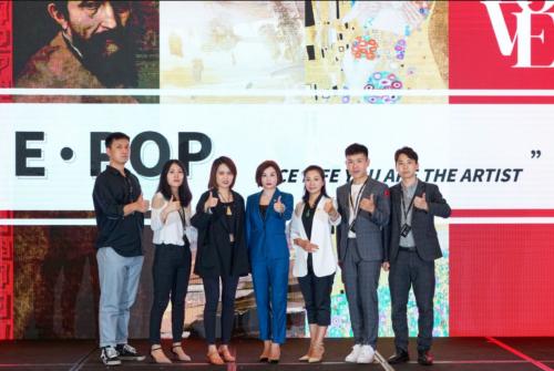 2021年度 E·POP展会项目发布会在沪举行