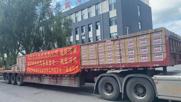 甘肃团省委驻京团工委联合北京市光明慈善基金会发起河南赈灾活动