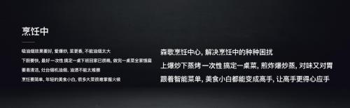 森歌24h焕新计划,张继科送给父母的周年礼物太棒了吧!