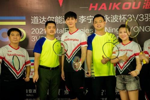 华彩国潮喜迎奥运 长城葡萄酒X李宁李永波杯3V3羽毛球赛双城开幕