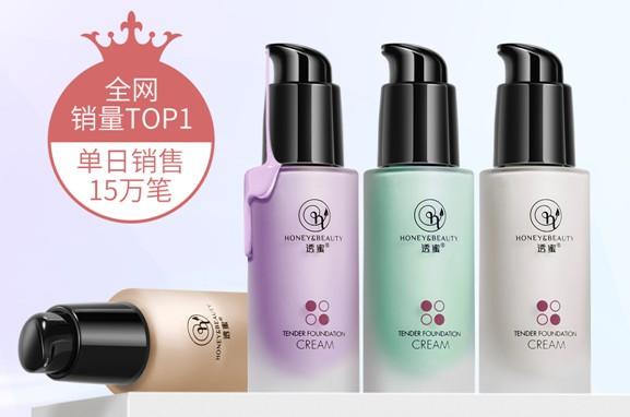 连续三年蝉联类目TOP3,护肤品牌透蜜的制胜秘笈是什么?