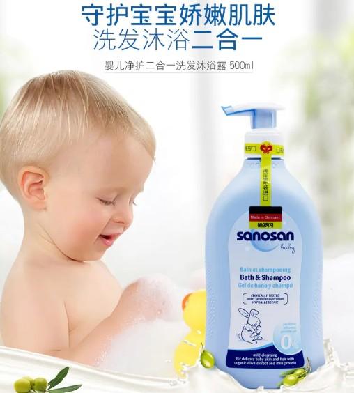 """哈罗闪婴儿净护二合一洗发沐浴露温和又滋润,夏日清洁产品""""最优解"""""""