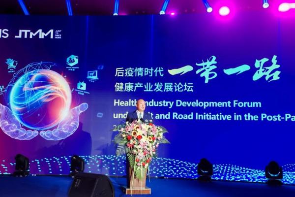 天狮集团探索新发展——助推健康产业加速跑