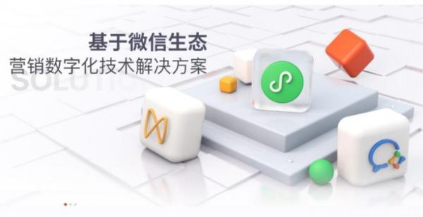 赋能营销数字化转型,销赞云荣获2021 年度营销技术新锐企业大奖