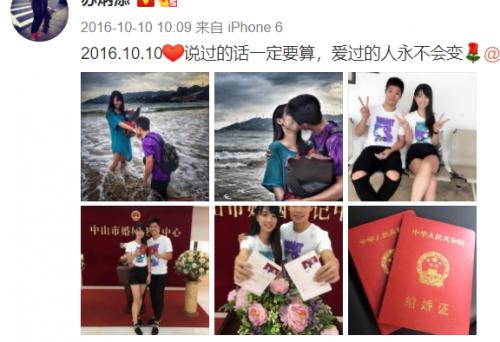 """""""亚洲飞人""""苏炳添三送DR,从校服到婚纱的爱情也太好磕了!"""