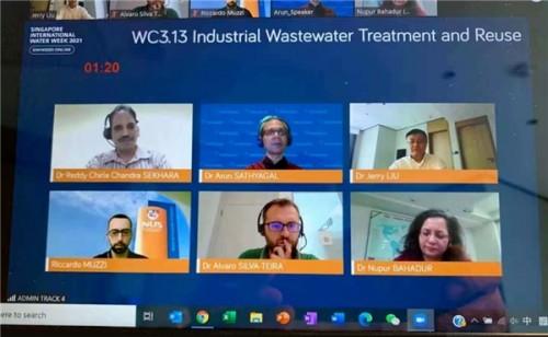中信环境携创新技术 亮相新加坡国际水周