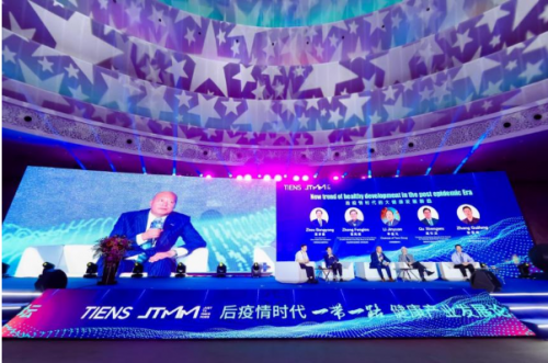 天狮集团参与讨论《全球供应链布局及重构》话题