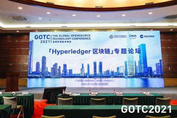 """上海王立安科技助力数字经济时代""""信任基地""""建设"""
