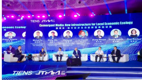 亿发展集团旗下JTMM全球跨境电商 布局全国县级融媒体经营生态