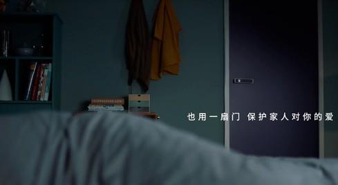TATA木门TVC短片引发热评,每段声音背后都有个故事