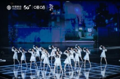 咪咕音乐全程直播SNH48 GROUP第八届年度总决选 孙芮蝉联第一