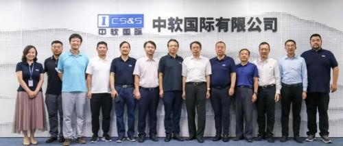 中软国际携手清华大学、国汽智联、国汽智控探索智能网联汽车发展新方向