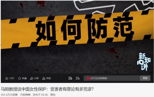 """犯罪心理学家马皑西瓜视频科普防侵害知识,半年收获""""视频学生""""超35万"""