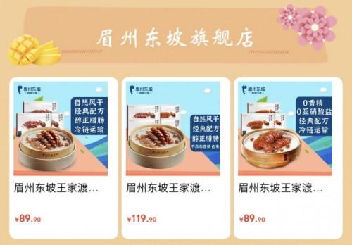 羊蝎子火锅和府捞面等八大菜系头部品牌最爆款汇京东