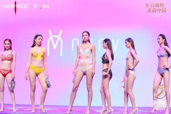 美人计集团5周年盛典暨新品发布会闪耀举行