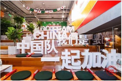 中国体育代表团为华润怡宝送来了感谢信