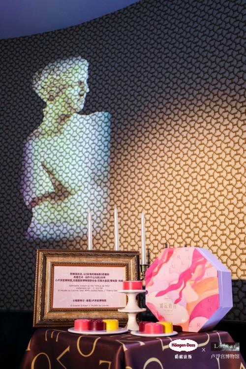 哈根达斯携手法国卢浮宫,开启全球跨界艺术之旅