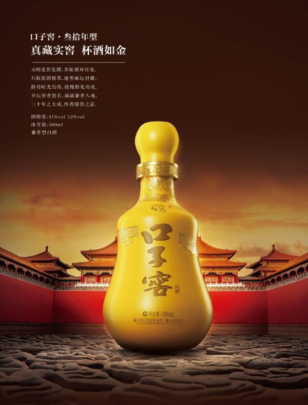 传承千年酿酒古法技艺,口子窖带你感受岁月的味道