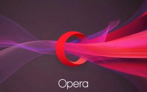 昆仑万维旗下Opera 2021年Q2调整后净利润同比增长153%