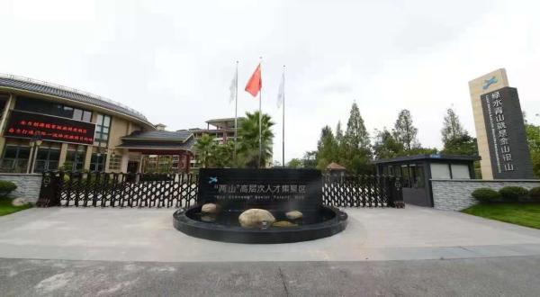 千岛湖:以人才经济引领生态特区未来