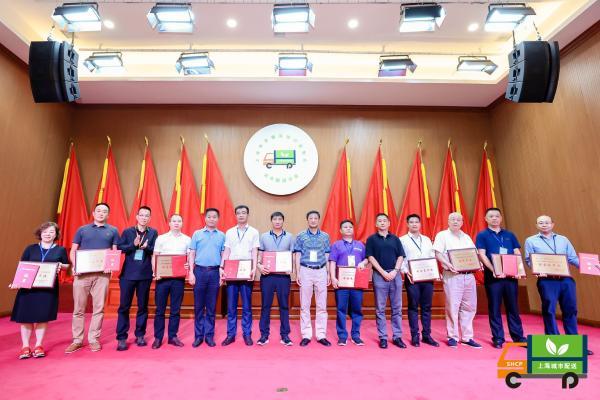 上嘉物流荣膺上海市交通运输行业协会城市配送分会副会长单位