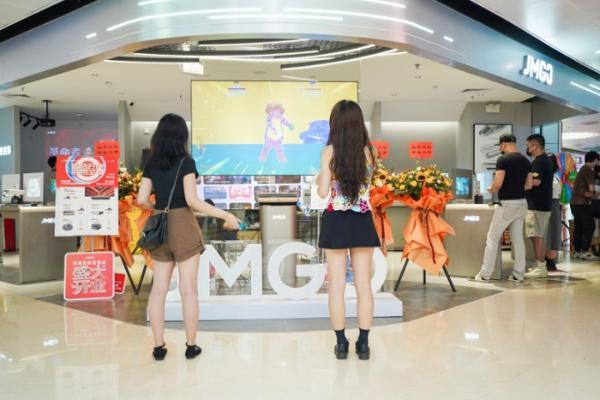 坚果投影天河城直营店盛大开业,携新品发布点亮品质生活