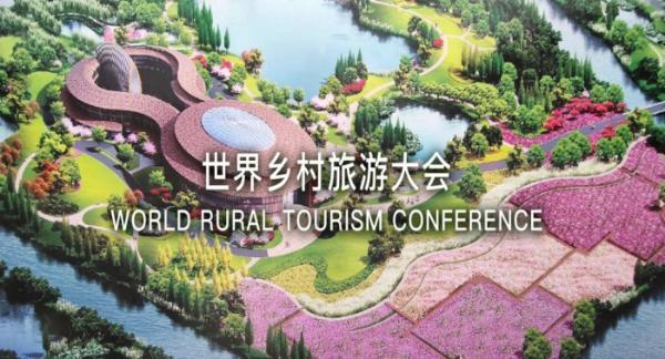 """在湖州看见美丽中国,全世界寻找""""乡村之光"""""""
