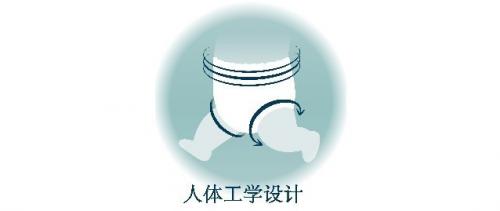 """""""妙而舒成长一步婴儿学步裤""""全新上市 花王最高品质*纸尿裤助力中国宝宝健康成长"""