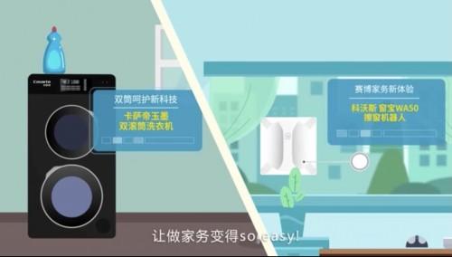"""硬核电器一键All In 京东8月来电好物季打造""""来电""""新生活"""