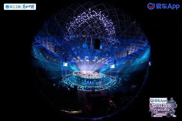 易车超级818汽车狂欢夜登陆四大平台,吸引2.24亿人次观看直播