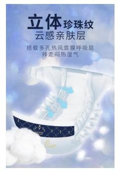 """入局纸尿裤的红海,Silver Cross用""""精致""""俘虏市场"""