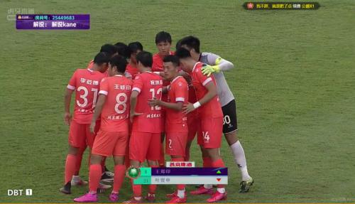 足协杯浙江、黑龙江冰城队成功晋级,精彩赛事尽在虎牙