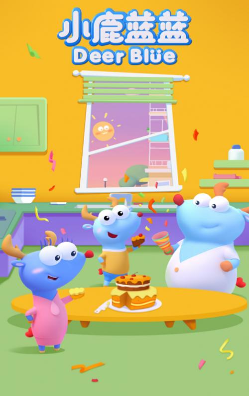 《小鹿蓝蓝》:开创国产亲子早教动画新纪元