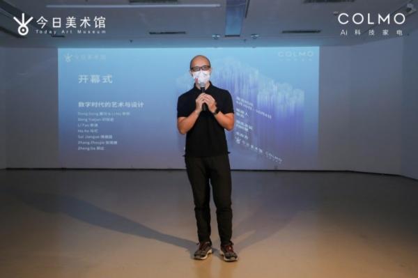 """COLMO 特展""""生生与共""""开幕,探寻数字时代下的共融共生"""