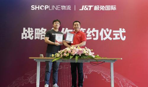 SHOPLINE物流与极兔国际达成战略合作,携手助力东南亚独立站卖家成功出海