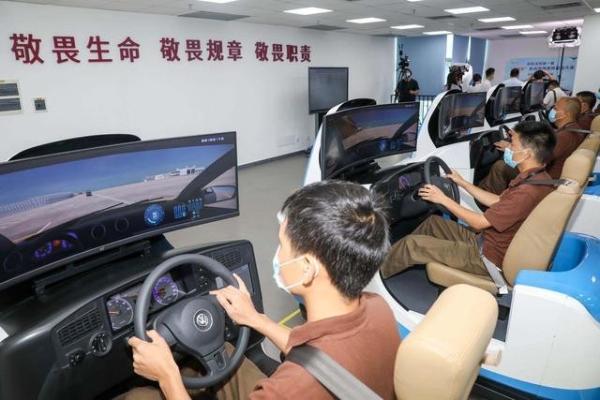 中智仿真构建机场内场安全管理新标杆