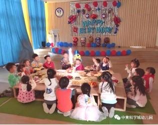 黄埔区第一所IB授权幼儿园来了!