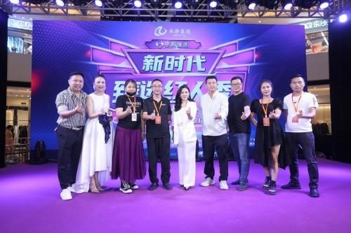 广东承泽文旅承办、思购臻选冠名の与众不同的红人秀